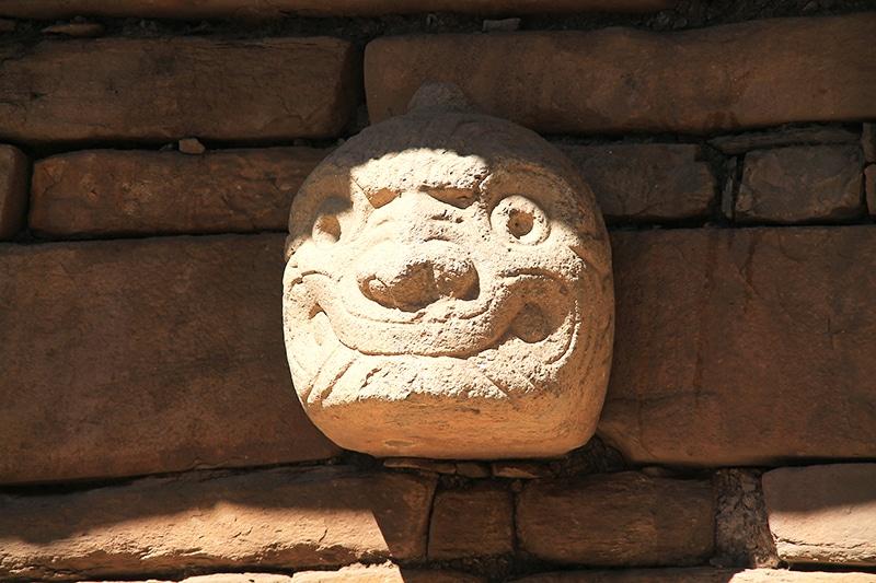 Archäologische Stätten in Peru