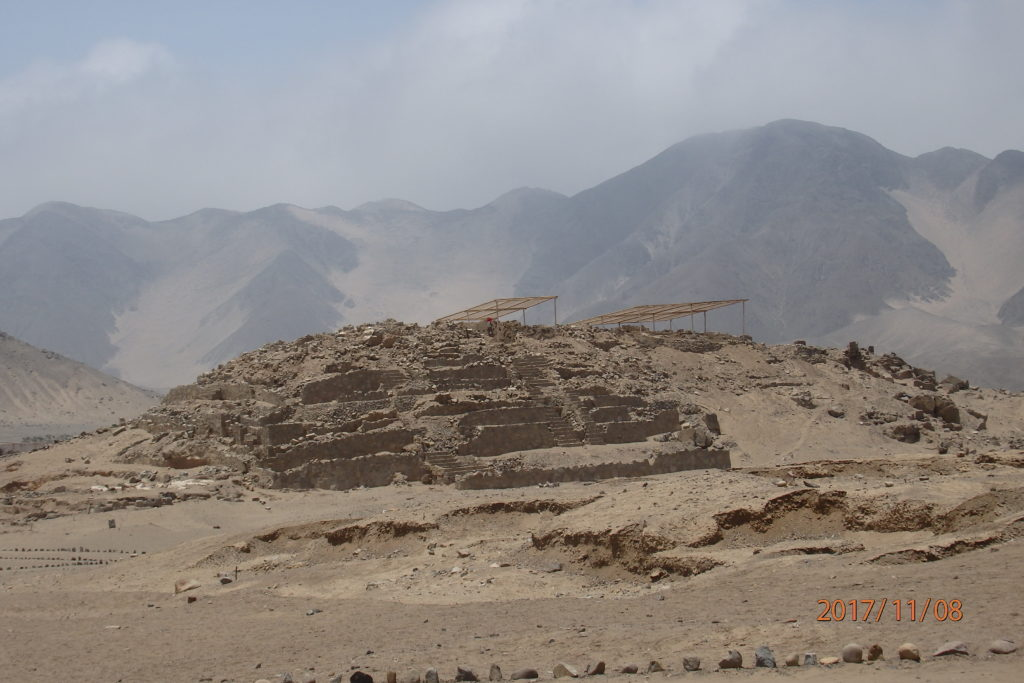 Highlights in Peru: Caral